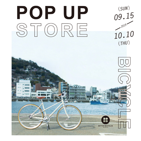 BETTER BICYCLE POP UP STORE