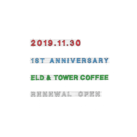 ELD & TOWER COFFEE リニューアル1周年記念サービス開催