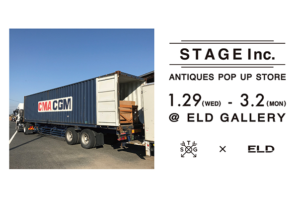 【STAGE】ANTIQUES POP UP STORE