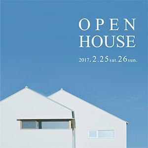 「 三角屋根の家 」 オープンハウスのお知らせ