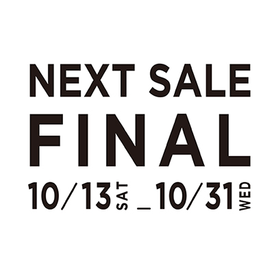 next sale FINAL