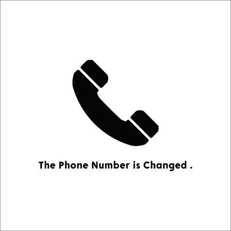 電話番号変更のお知らせ