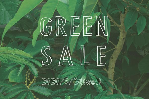 GREEN SALE 2020